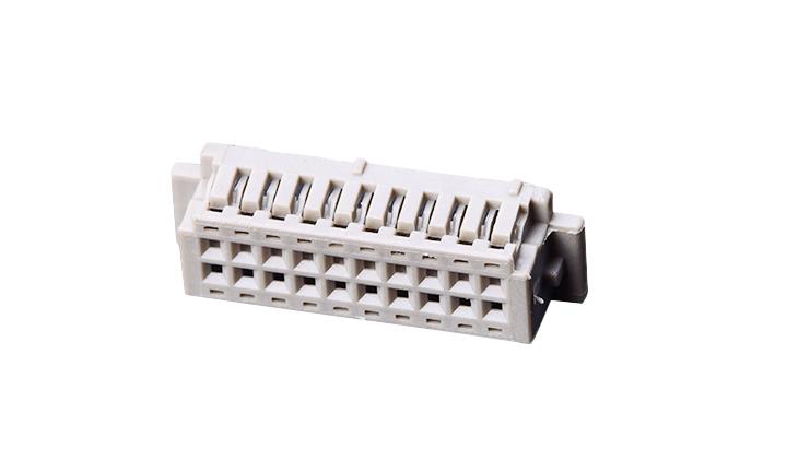 FHG12505 线端插头胶壳 1.25mm