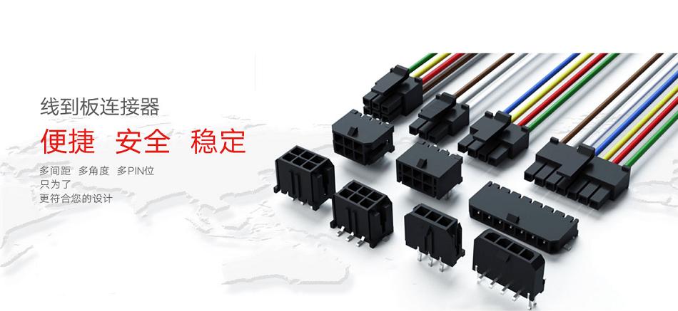 btb是哪种连接器?BTB连接器就是板对板连接器,是目前所有连接器产品类型中传输能力最强的连接器产品,主要应用于电力系统、通信网络......