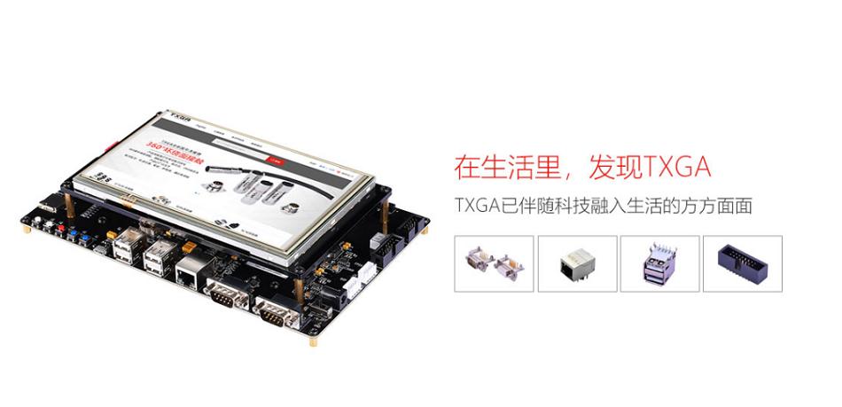 TGXA为你提供6点连接器产品检验要求,简要概括是:结构尺寸,抗阻匹配,屏蔽,可靠性,通用性,耐用性